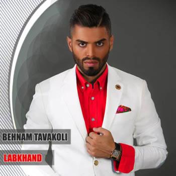 Behnam-Tavakoli-Labkhand
