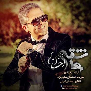 Ehsan-Amini_Asheghi-min