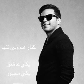 Ehsan-Haghshenas-Taghieer-Kardi-min