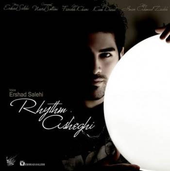 Ershad-Salehi-Ritme-Asheghi-min