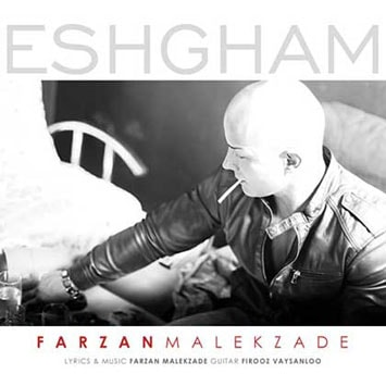 Farzan-Malekzade_Eshgham-min