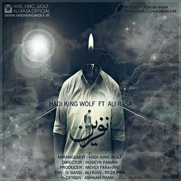 Hadi-King-Wolf-Nefrin-min (1)
