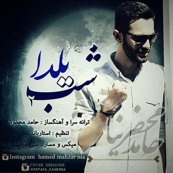 http://sakhamusic.ir/wp-content/uploads/2015/12/Hamed-Mahzarnia-Shabe-Yalda-2-min.jpg