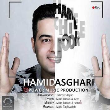Hamid Asghari - Hame Chi Joore-min