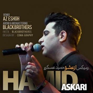 Hamid-Askari-Az-Eshgh-Remix-min