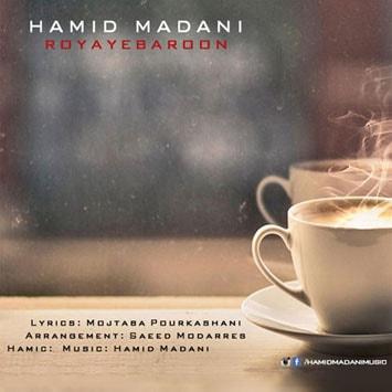 دانلود آهنگ جدید حمید مدنی به نام رویای بارون Hamid Madani Royaye Baroon min