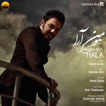 Hooman-Ara-Hala