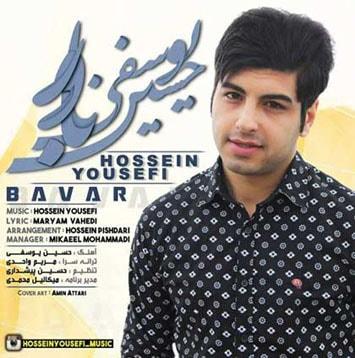 Hossein-Yousefi_Bavar-min