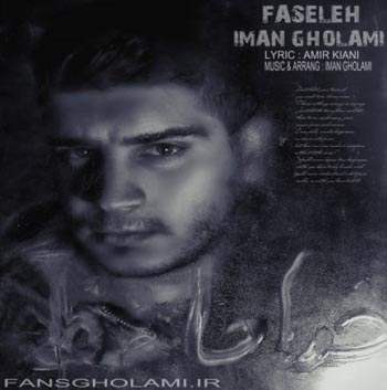 Iman-Gholami-Fasele