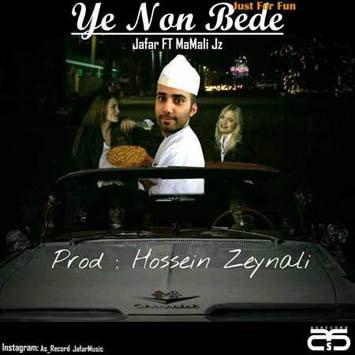 Jafar FT Mamali - Ye Non Bede-min
