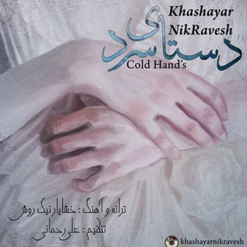 Khashayar-Nikravesh-Cold-Hands-min