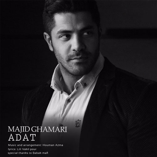 Majid-Ghamari-Adat-min
