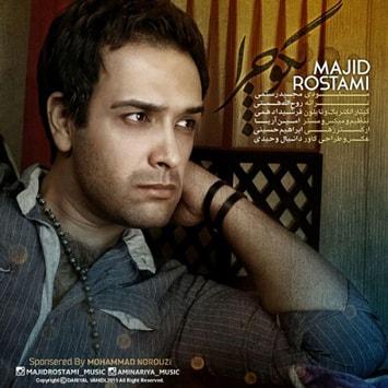 Majid-Rostami-Begoo-Chera-min