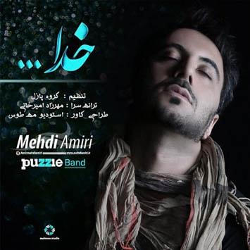 Mehdi-Amiri-Khoda-min
