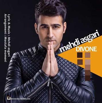 Mehdi-Asgari_Divone-min