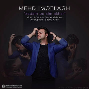 Mehdi-Motlagh-Zadam-Be-Sime-Akhar-min