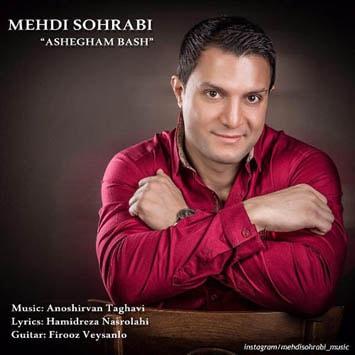 Mehdi-Sohrabi-Ashegham-Bash-min