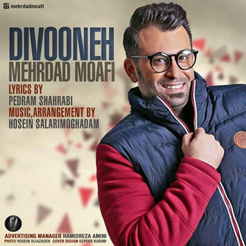 دانلود آهنگ جدید مهرداد معافی به نام دیوونه Mehrdad Moafi Divooneh min