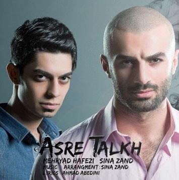 دانلود آهنگ جدید مهریاد حافظی و سینا زند به نام عصر تلخ Mehryad Hafezi Asre Talkh Ft Sina Zand min