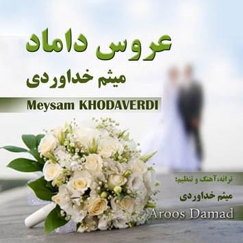 Meysam-Khodaverdi-Aroos-Damad-min