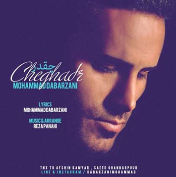 Mohammad-Dabarzani_Cheghadr-min
