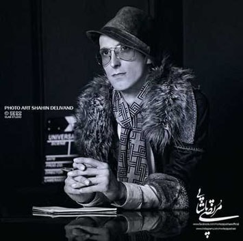 Morteza Pashaei - Montazeram-min