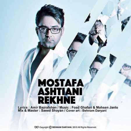 Mostafa Ashtiani - Rekhne-min (1)