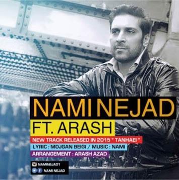 دانلود آهنگ جدید نامی نژاد و آرش به نام تنهایی Nami Nejad Tanhaei Ft Arash min