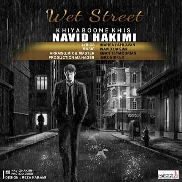 Navid-Hakimi-Khiyaboone-Khis-min