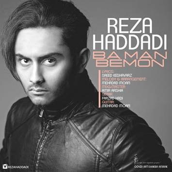 Reza-Haddadi-Ba-Man-Bemon-min