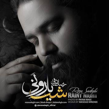 Reza-Sadeghi-Shab-Barooni-min