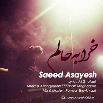 Saeed Asayesh - Kharabe Halam-min
