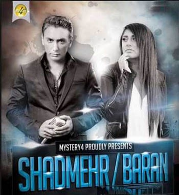 Shadmehr-Aghili-baran-Akharin-Nafas-min