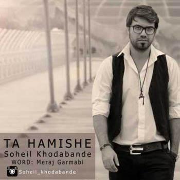 Soheil Khodabande - Ta Hamishe