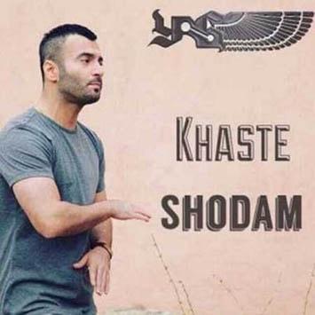 Yas - Khaste Shodam-min