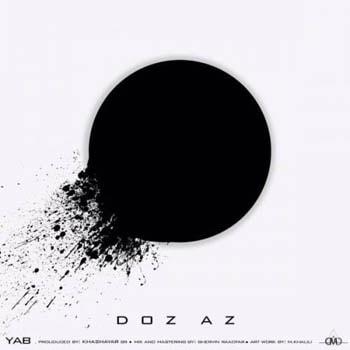 دانلود آهنگ جدید یاب به نام دوز از sakha308 min