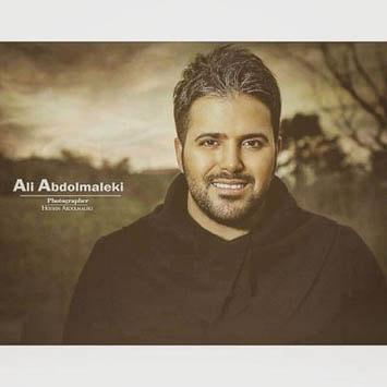 دانلود اجرای زنده آهنگ جدید علی عبدالمالکی به نام تو با منی sakha340 min