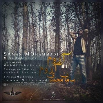 دانلود آهنگ جدید سامان محمدی به نام آروم آروم sakha394 min