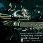 دانلود آهنگ جدید مازیار احمدی به نام پیاده رو