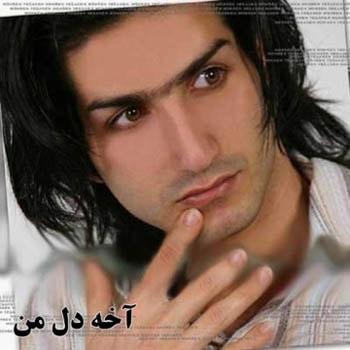دانلود آهنگ محسن یگانه توی آینه خودتو ببین