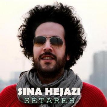 دانلود آهنگ جدید سینا حجازی به نام ستاره sakha436 min