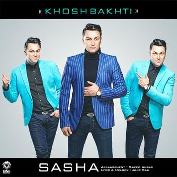 sakha481-min