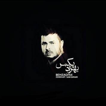 (sakhamusic.ir)1Behzad-Pax-Roozaye-Roshan-SingerFasakhamusic.ir-min