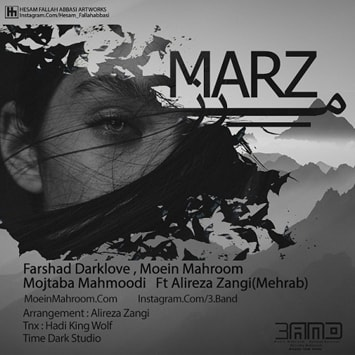 3Band Ft Alireza Zangi - Marz-min