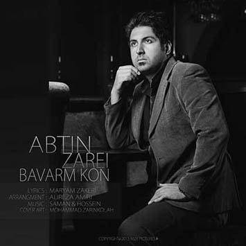 Abtin-Zarei_Bavaram-Kon-min