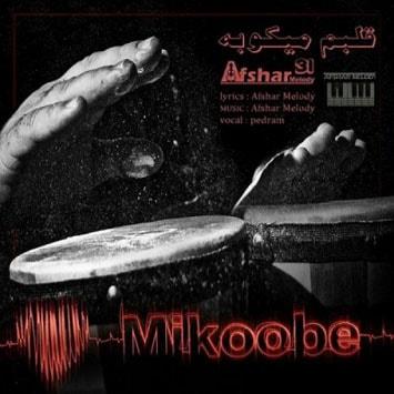 Afshar-Melody-Ghalbam-Mikobe-min