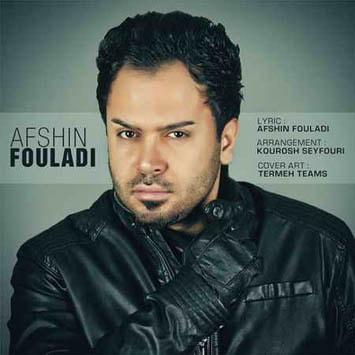 دانلود آهنگ جدید افشین فولادی به نام تنهایی Afshin Fouladi Tanhaei min