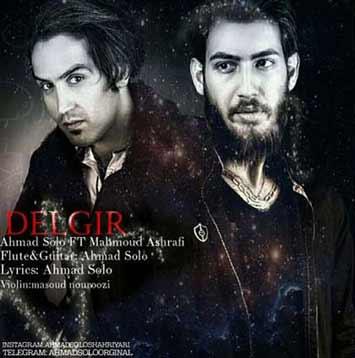 Ahmad-Solo-Mahmoud-Ashrafi_Delgir