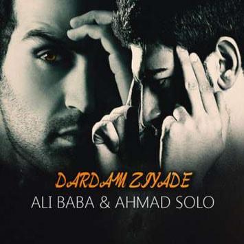 Ali-Baba-Ft-Ahmad-Solo-Dardam-Ziade-min