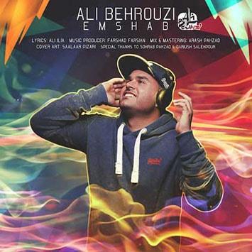 Ali-Behrouzi_Emshab-min